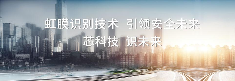 解决方案详情-banner