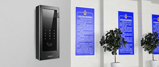 新品亮相 | 虹识技术第三代虹膜门禁机D20e上市