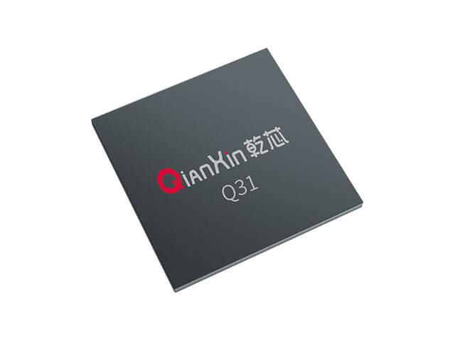 FPGA乾芯