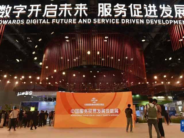 智库观中国:服贸会助力数字中国 湖北数字贸易成亮点